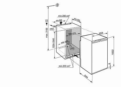 liebherr einbauk hlschrank ikbp 2954 premium vs elektro. Black Bedroom Furniture Sets. Home Design Ideas
