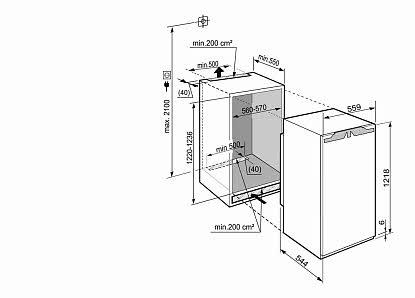 liebherr einbauk hlschrank ikbp 2354 premium vs elektro. Black Bedroom Furniture Sets. Home Design Ideas